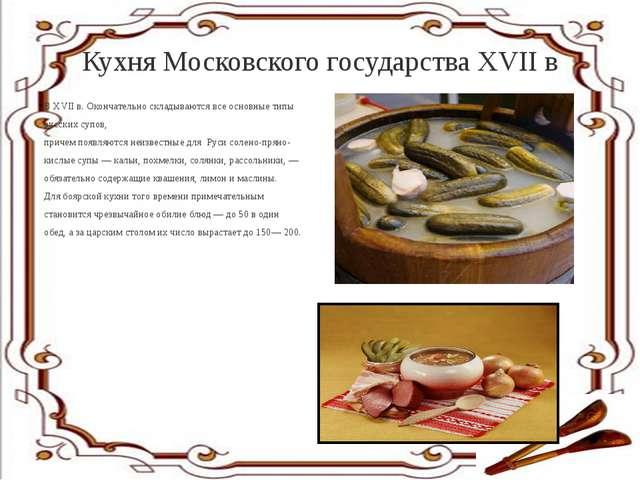 Рецепты горячих вторых блюд на праздничный стол 13