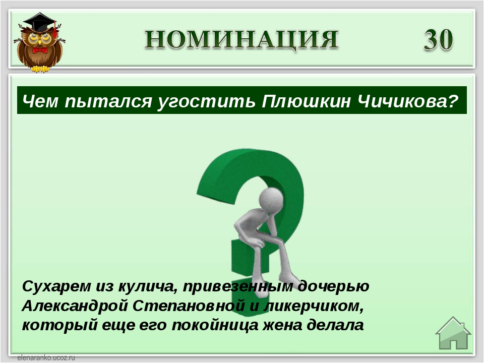 Сухарем из кулича, привезенным дочерью Александрой Степановной и ликерчиком,...