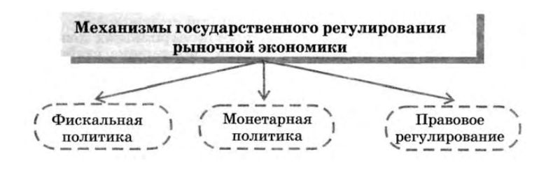 19-09-3.jpg