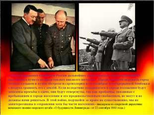 . «После поражения Советской России дальнейшее существование этого крупнейшег