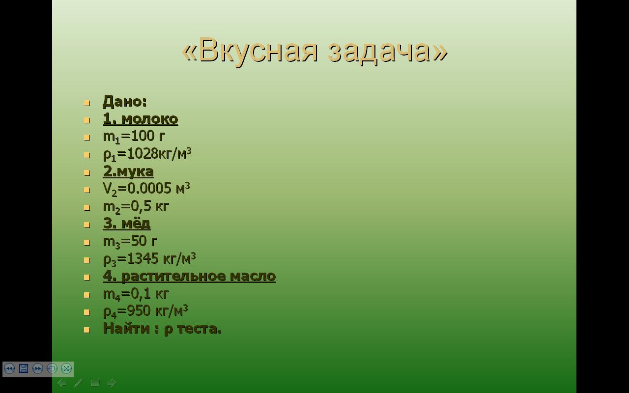 hello_html_m7980c8fa.png