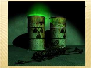 Биологическое действие радиоактивных излучений