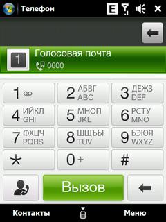 hello_html_mf41b2b8.png