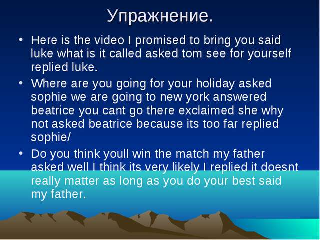 Упражнение. Here is the video I promised to bring you said luke what is it ca...