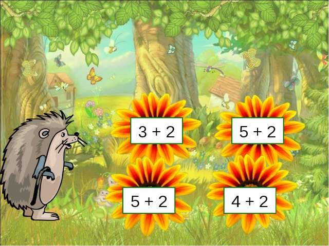 5 + 2 4 + 2 5 + 2 3 + 2