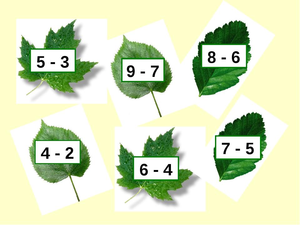 5 - 3 9 - 7 8 - 6 4 - 2 6 - 4 7 - 5
