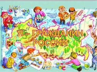 © МУК «Централизованная библиотечная система» города Пскова, 2011