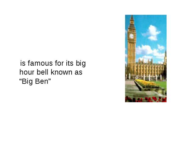"is famous for its big hour bell known as ""Big Ben"""