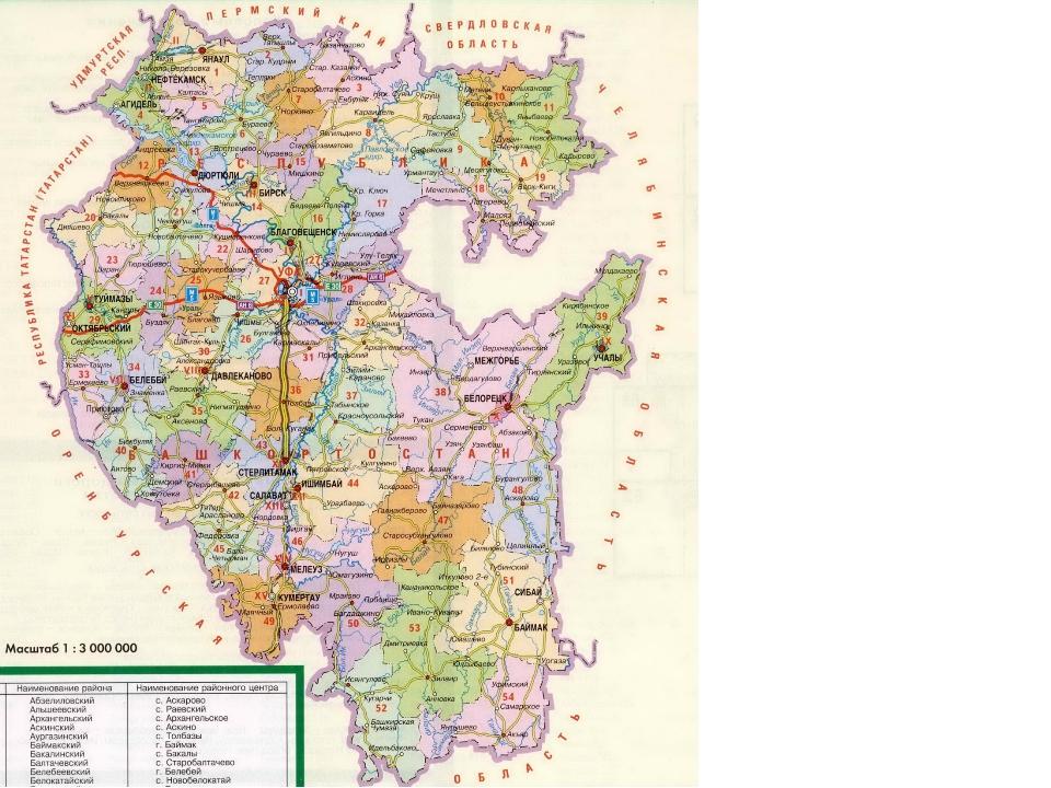 Отношение длины отрезка на карте к длине соответствующего отрезка на местност...