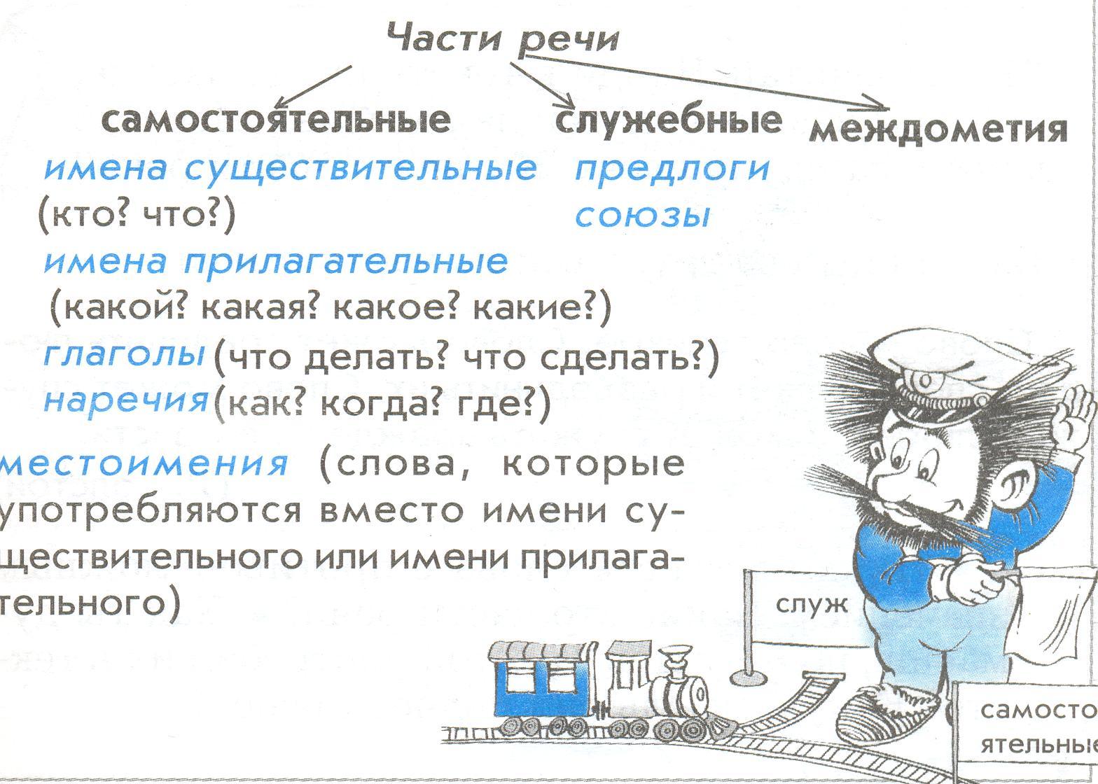 hello_html_5632ad7a.jpg