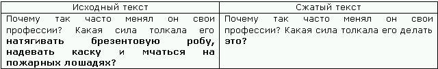 hello_html_7a8e3a50.png