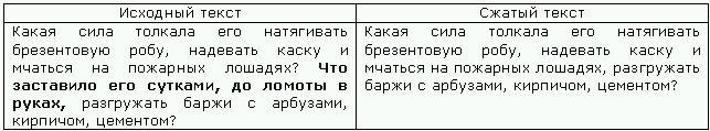 hello_html_m26260f2b.png