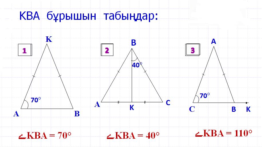 hello_html_52710b.png
