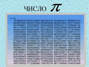 Умножение чисел, заключенных между 10 и 20 12*15=(2+5)*10+100+(2*5)=170+10=18