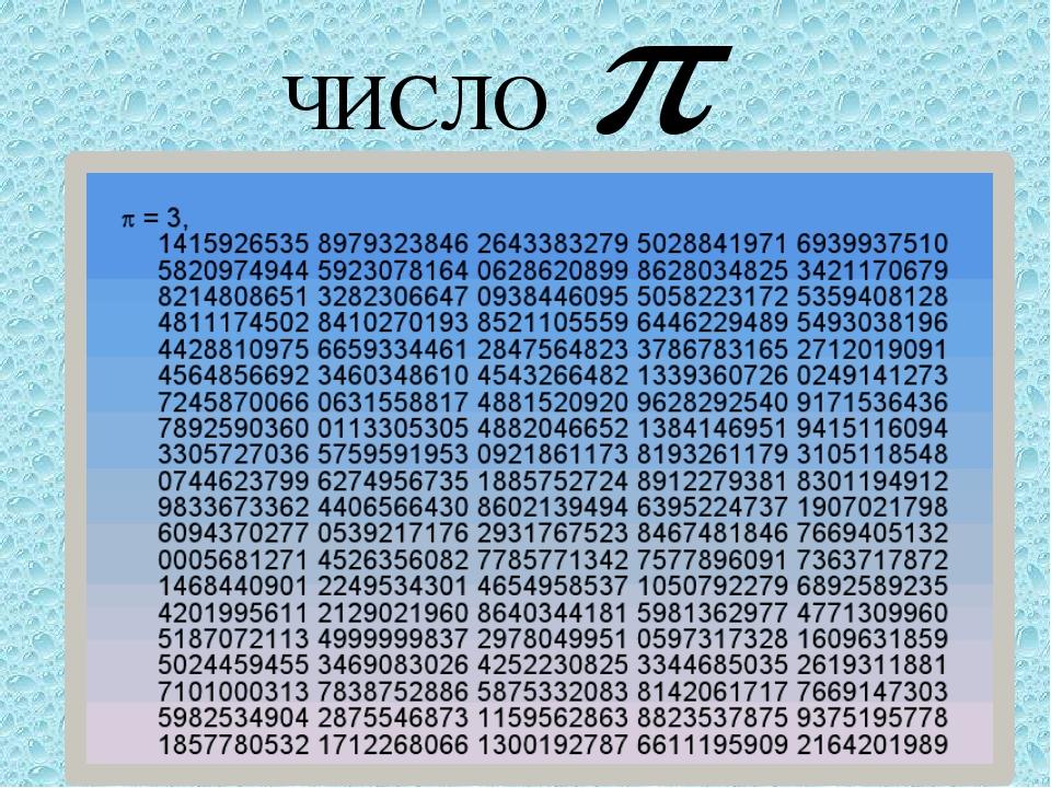 Умножение чисел, заключенных между 10 и 20 12*15=(2+5)*10+100+(2*5)=170+10=18...