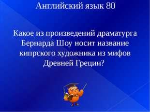 История 10 Какая связь между первым царем из рода Романовых Михаилом Федорови