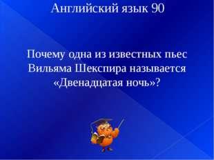 История 20 В 1763 году Екатерина II издала указ о приглашении в Россию на про