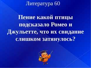 Литература 90 Почему в доме Базаровых в романе И.С. Тургенева «Отцы и дети» в