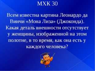 МХК 60 Гениальный русский архитектор Воронихин при строительстве Казанского с