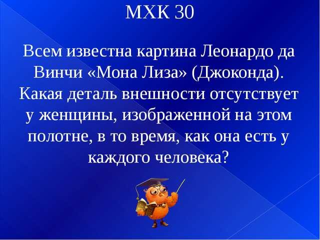 МХК 60 Гениальный русский архитектор Воронихин при строительстве Казанского с...