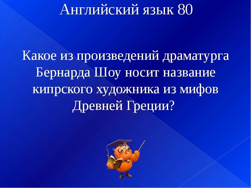 История 10 Какая связь между первым царем из рода Романовых Михаилом Федорови...