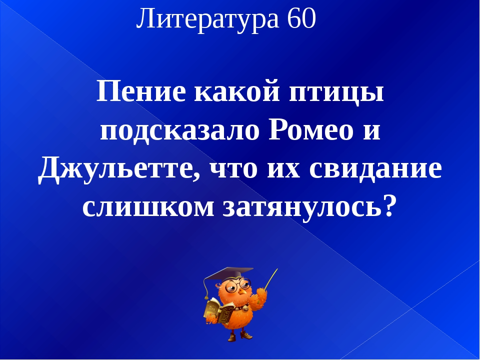 Литература 90 Почему в доме Базаровых в романе И.С. Тургенева «Отцы и дети» в...