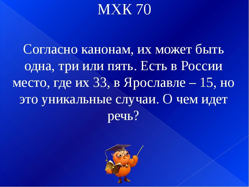 МХК 100 Такую речь в Спарте презирали также, как и трусость?