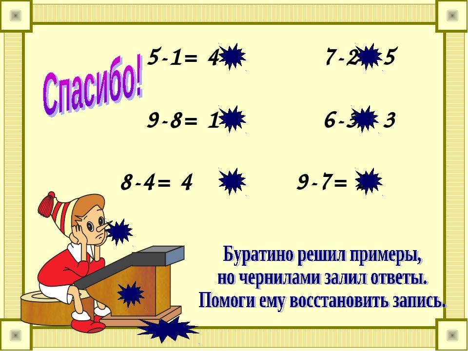 5-1= 4 7-2= 5 9-8= 1 6-3= 3 8-4= 4 9-7= 2