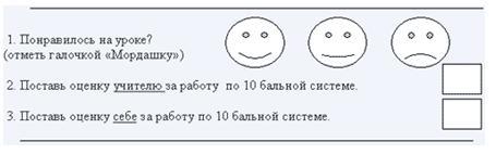 hello_html_m5da84b01.jpg