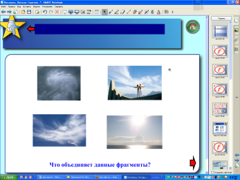 hello_html_170ec7f1.png