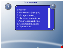 hello_html_51ba6657.png