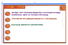 hello_html_70c8556.png