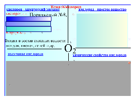 hello_html_m292976a8.png