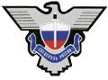 «Главный центр специальной связи»