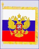 Flag_BigBlue