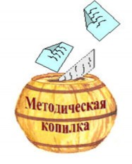 http://metodisty.ru/user_upload/01_2012/1327841380.jpg