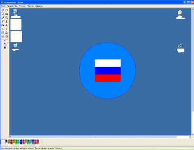 hello_html_4af5aa1f.jpg