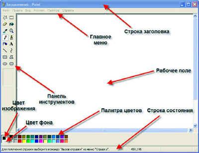 hello_html_b2545ec.jpg