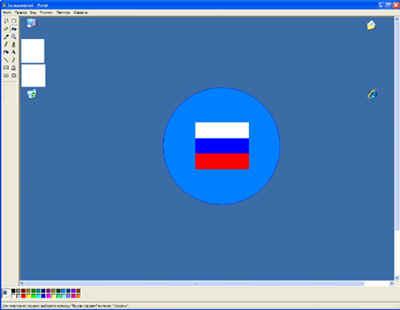 hello_html_m2846d5e2.jpg