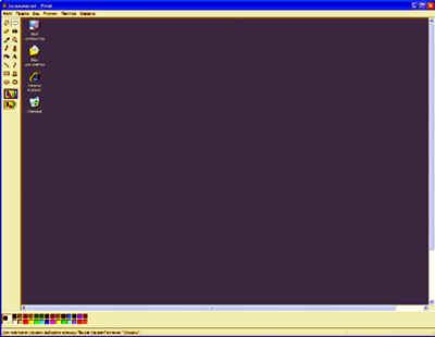 hello_html_m3cb8db45.jpg
