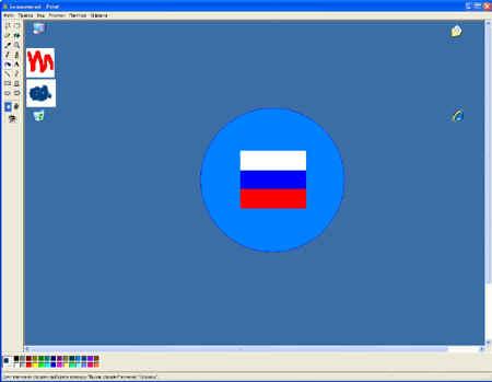 hello_html_m78a114a1.jpg