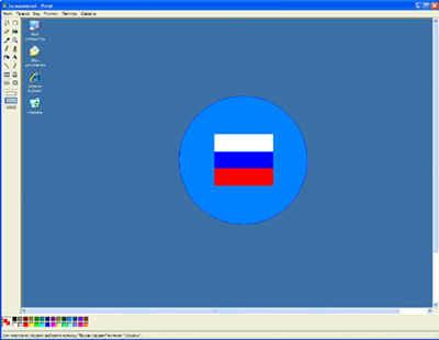 hello_html_me7cead6.jpg