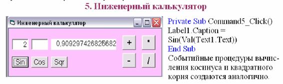 hello_html_632bf2e2.png