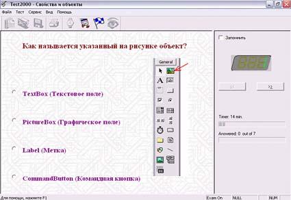 hello_html_7705615a.jpg