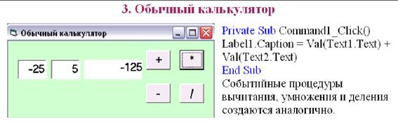hello_html_m218ec6da.png
