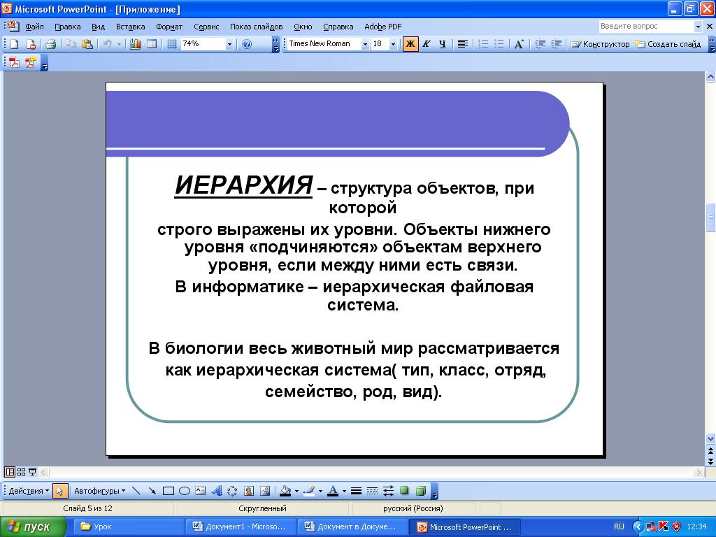 hello_html_m5de732c0.png