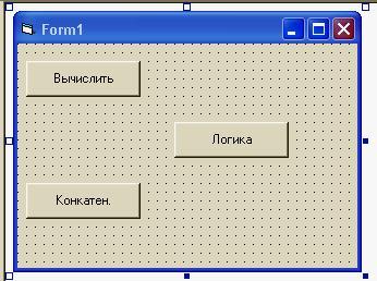 Окно программы Visual Basic