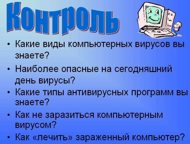hello_html_2e23a9fc.png
