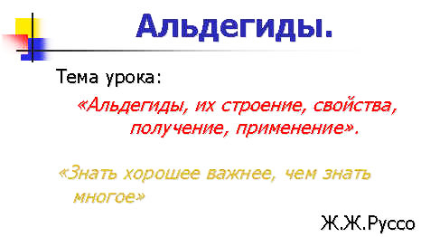 hello_html_m50ce4ad0.jpg