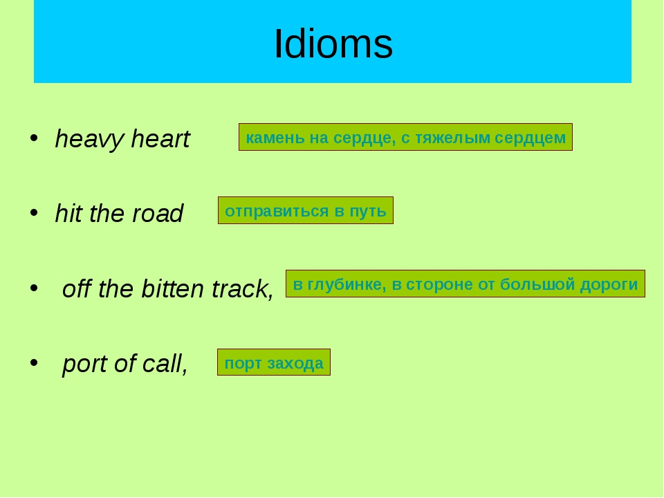 Idioms heavy heart hit the road off the bitten track, port of call, камень на...